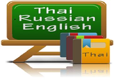 Progress Language School