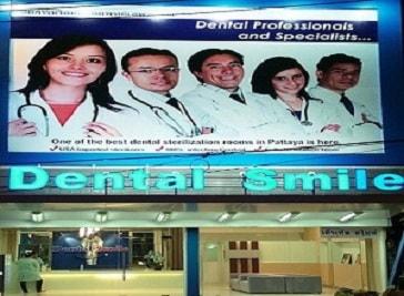Dental Smile Clinic