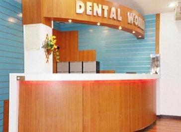 Dental World Clinic